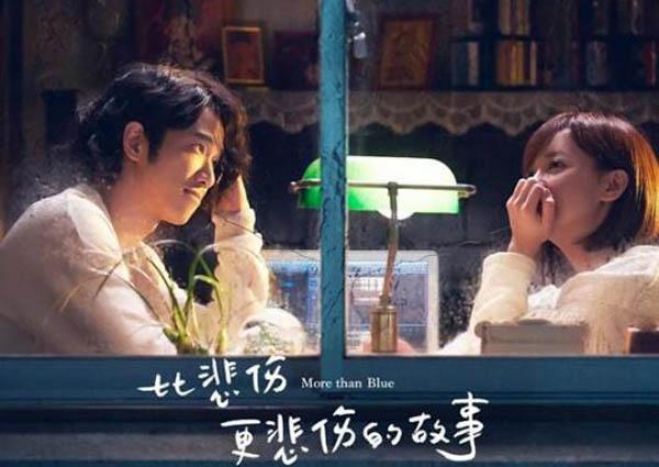 """比悲伤更悲伤的故事根据什么改编的 陈意涵和刘以豪""""谈一场恋爱"""