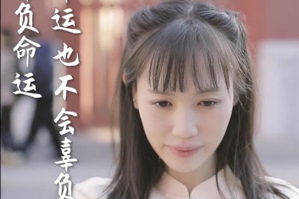 马蓉怒怼网友说了什么 疑似想出道却蹭王宝强热度